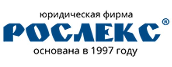 Регистрация ип сенная уполномоченные бухгалтерии по сдаче электронной отчетности